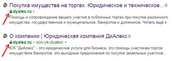 """Новости юридической компании """"ДиАлекс"""""""
